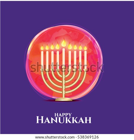 Vector Illustration Graphics Happy Hanukkah Holiday Stock Vector ...