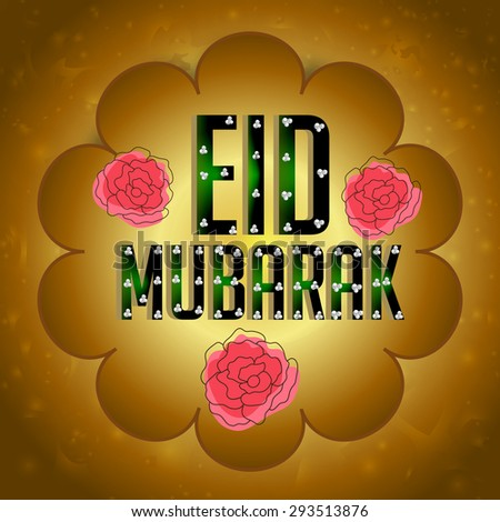 Vector Illustration greeting card template- 'Eid Mubarak' - stock vector
