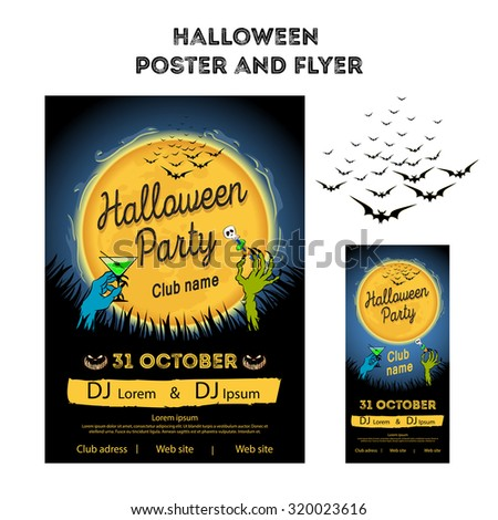 Vector illustration. Halloween party. Halloween poster and flyer at midnight. Large yellow midnight moon with hands zombies. Halloween cartoon poster. - stock vector