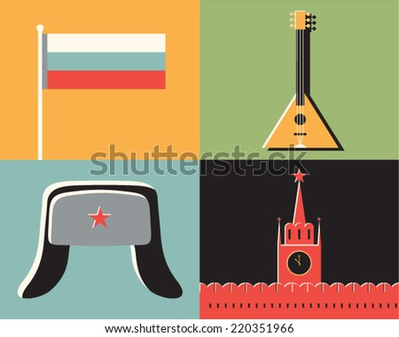 Vector illustration icon set of Russia: flag, music, hat, red square - stock vector