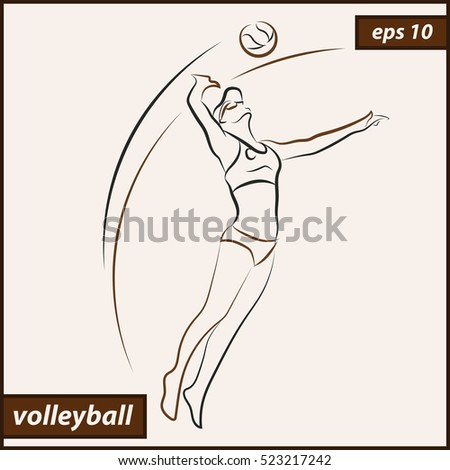 Vector illustration. Illustration shows a volleyball player kicks the ball. Sport. Volleyball