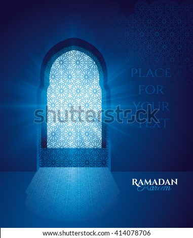 vector illustration in blue interior Ramadan Kareem Islamic mosque with Islamic patterns and arnamentom. background for holiday ramalan Karim holy month. a bright light in the doorway - stock vector