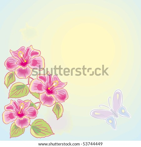 Vector illustration in style of a watercolor with flowers, the sun and the butterfly.