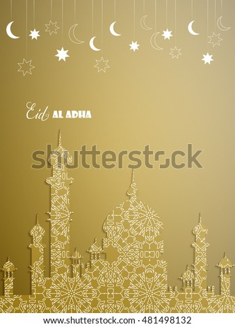Vector illustration, Mosque Silhouette. Can be used as as a poster or postcard, invitation and greeting card, book cover. With ornament pattern
