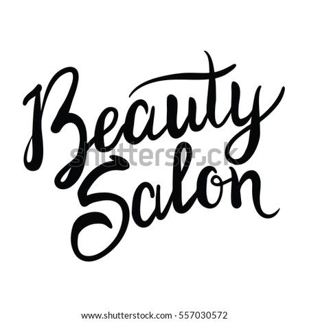 Vector illustration black silhouette girl face stock for Salon simple
