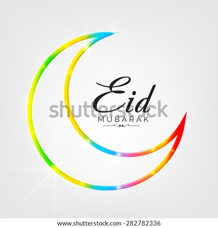 Vector illustration of a greeting card template for Eid Mubarak. - stock vector