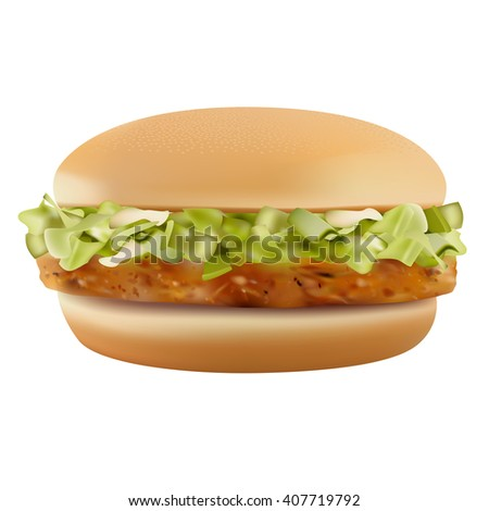 Vector illustration of a Hamburger. Isolated on white background. Meat. Food. Fatty food. Fastfood.  - stock vector