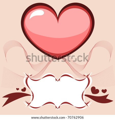 Vector illustration of a heart with ribbons and space for text