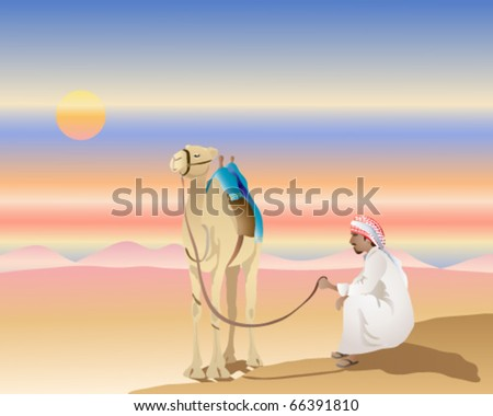 vector illustration of a man in traditional arab robes sitting with a camel as the sun sets over the desert in eps10 format - stock vector