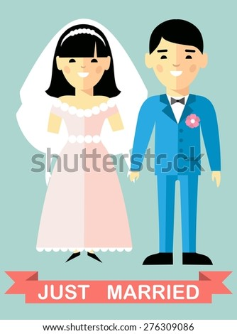 Vector illustration of a married  Asian couple people in love. Set of icons wedding, bride, groom in love.   - stock vector
