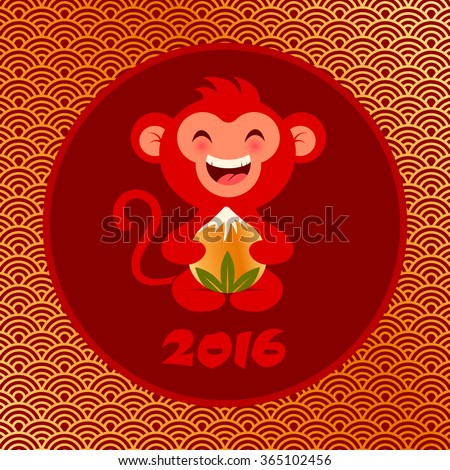 Vector illustration of a monkey with peach for Chinese new year - stock vector