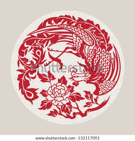 Vector illustration of a mythological animal - a chinese phoenix - stock vector