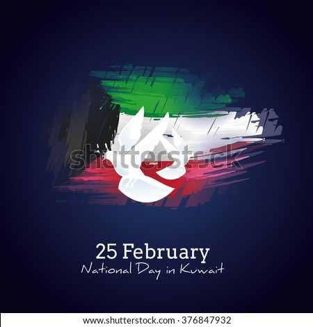 vector illustration of a national day of Kuwait on 25 February flag in watercolor style - stock vector