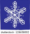 Vector illustration of a snowflake - stock vector