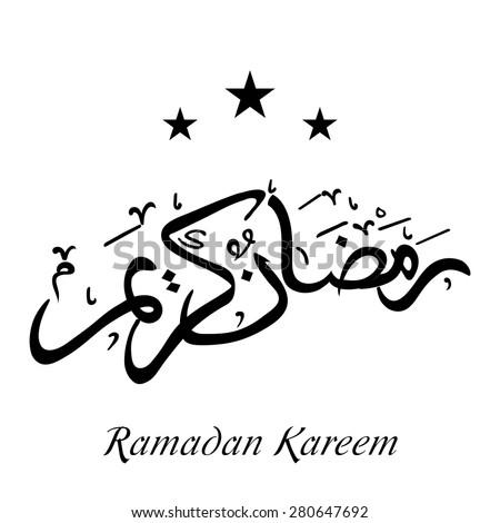 Vector illustration of a stylish text for Ramadan Kareem. - stock vector