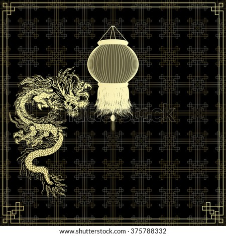 Vector illustration of a traditional Chinese dragon with golden Chinese lanterns on a black background. Gold asian ornament. - stock vector