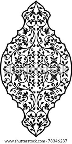 Vector illustration of arabic vegetation ornament - stock vector