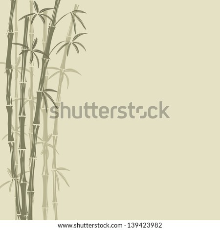 Vector illustration of bamboo.