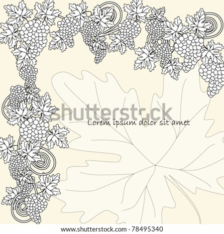 Vector illustration of beautiful, abstract vintage background with vine and grapes - stock vector