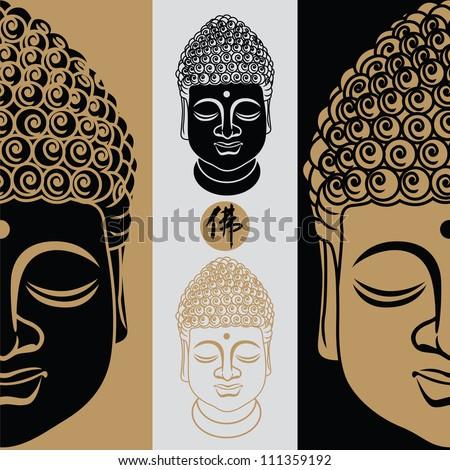 Vector Illustration Of Beautiful Buddha Face Isolated On White Background