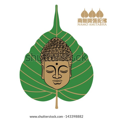 Vector illustration of beautiful buddha face with buddha�s leaf isolated on white background. - stock vector