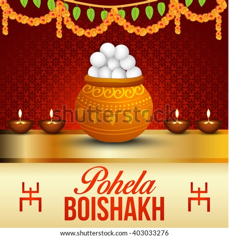 Vector Illustration of Bengali new Year Pohela Boishakh in Bengali typography with traditional background.