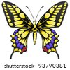 vector illustration of big yellow  butterfly isolated on white - stock photo