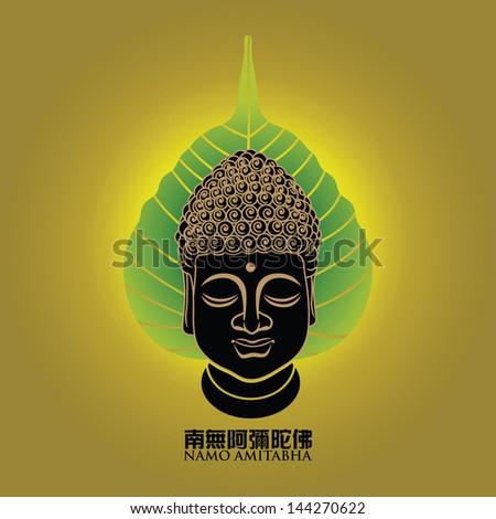 Vector illustration of buddha face with buddha�s leaf. Chinese Calligraphy Namo Amitabha, Translation: meaning homage to the Amitabha Buddha & the name Amitabha means boundless light & infinite life. - stock vector