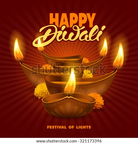 Vector illustration of burning oil lamp diya on Diwali Holiday, ancient Hindu festival of lights, on ornate dark red background. Original calligraphic inscription Happy Diwali and space for your text. - stock vector