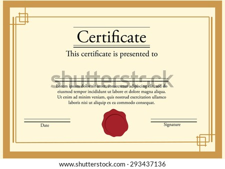 Modern Certificate Border Stock Images Royalty Free