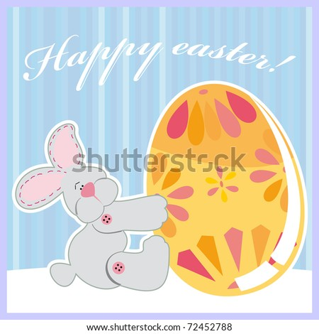Vector illustration of cute Easter bunny holding egg - stock vector