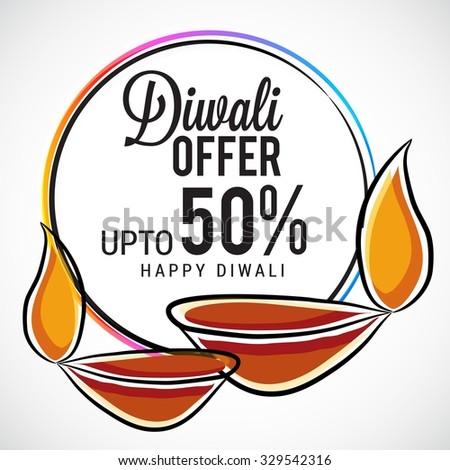 Vector illustration of decorated Diwali diya on shiny background. - stock vector