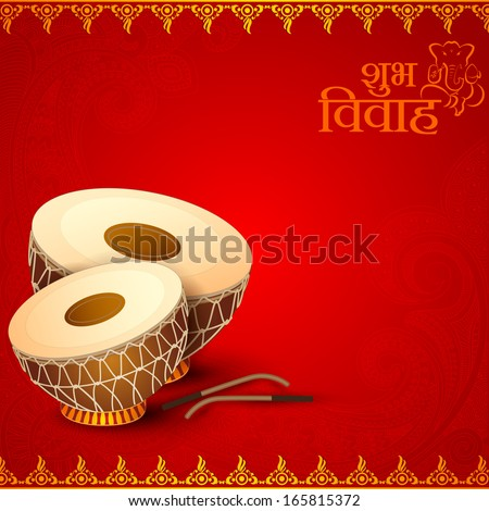 vector illustration of Drum in Indian Wedding Invitation Card with Shubh Vivah( Happy Wedding) message - stock vector