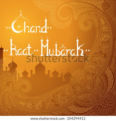 vector illustration of Eid ka chand Mubarak (Wish you a Happy Eid Moon ) background with Islamic mosque - stock vector