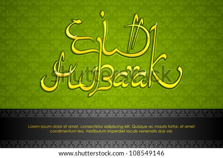 vector illustration of Eid Mubarak message on floral background - stock vector