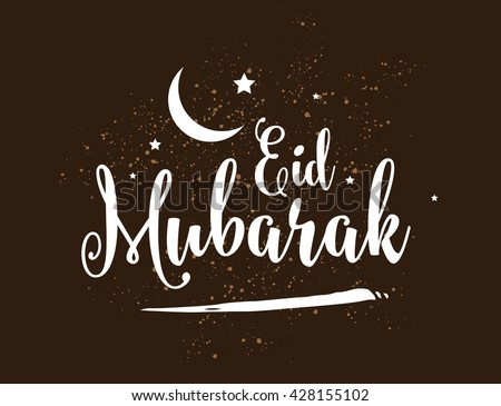 Vector illustration of eid mubarak, muslim traditional holiday. Typographical design. Usable as background or greeting cards. - stock vector
