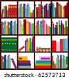 Vector illustration of four bookshelves with loads of cool books of all colors, types and sizes - stock photo