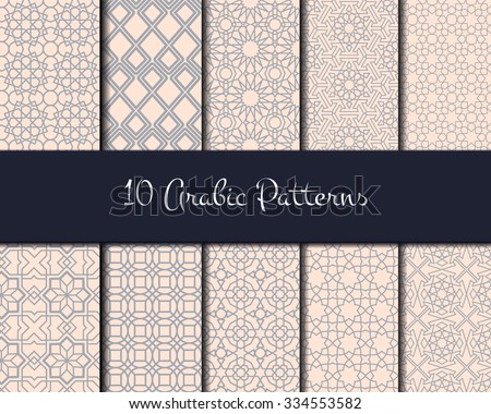 Vector Illustration of Geometric Arabic Seamless Pattern for Design, Website, Background, Banner. Islamic Element for Wallpaper or Textile. White, blue, violet ornament Texture Template - stock vector