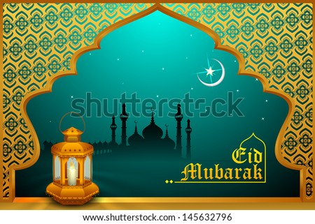 vector illustration of glowing lamp on Eid Mubarak ( Blessing for Eid) background - stock vector