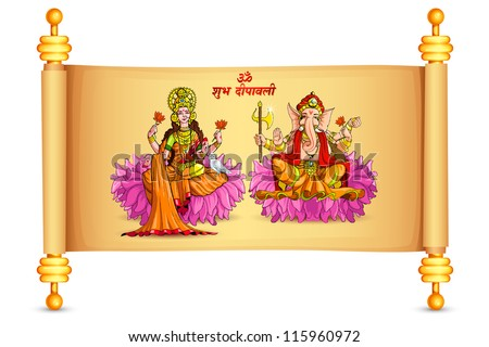 vector illustration of Goddess Lakshmi and Lord Ganesha - stock vector