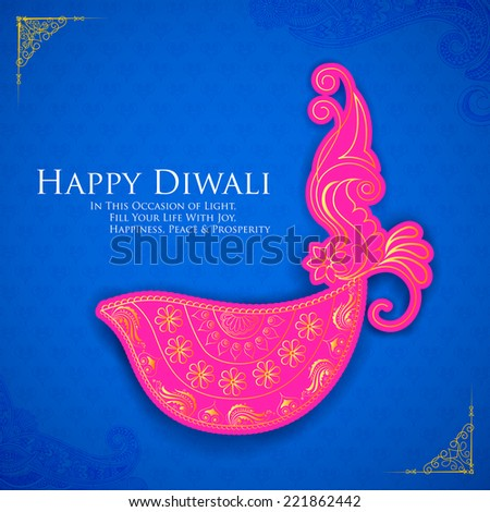 vector illustration of Happy Diwali diya with colorful floral - stock vector