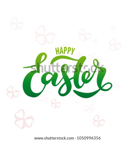 Vector illustration happy easter inscription packing stock vector vector illustration of happy easter with the inscription for packing product to store gift negle Choice Image