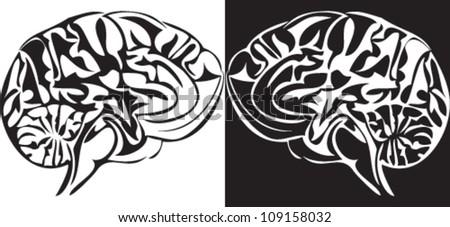 Vector illustration of human brain - stock vector