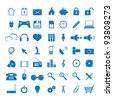 Vector illustration of icons on a white background - stock vector