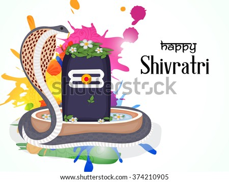 Vector Illustration Indian God Shiva Lingam Stock Photo Photo