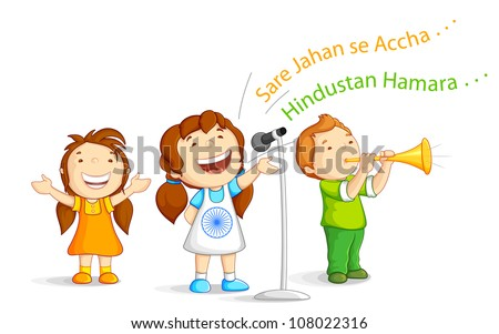 vector illustration of kids singing Indian patriotic song - stock vector