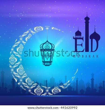 vector illustration of lamp on Eid Mubarak ( Blessing for Eid) background - stock vector