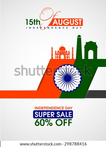 Vector illustration of monument of India for Independence day. - stock vector