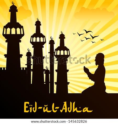 vector illustration of muslim offering namaaz for Eid - stock vector