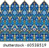 Vector illustration of Persian ornamental background - stock vector
